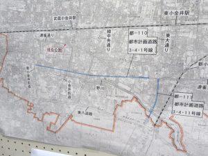 都市計画道路2本