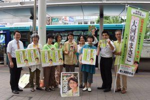 武蔵小金井駅に市民や市議会超党派の議員たちが集まった。