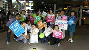 若者の呼びかけで始まり、多世代が参加した「選挙に行こう!」キャンペーン@武蔵小金井。